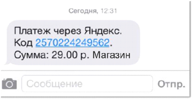 cashyandex2.png
